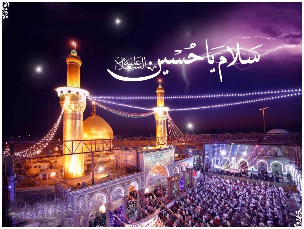 Ya Hussain Wallpaper Salaam Ya Hussain Radd...