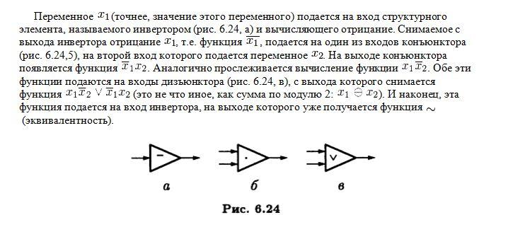 "Математически ""схема"""