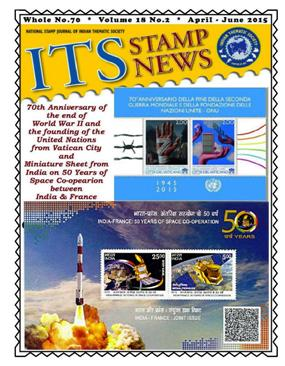 "Latest issue of ""ITS Stamp News"" - Completed 17 Year of publication without break & combined issue"