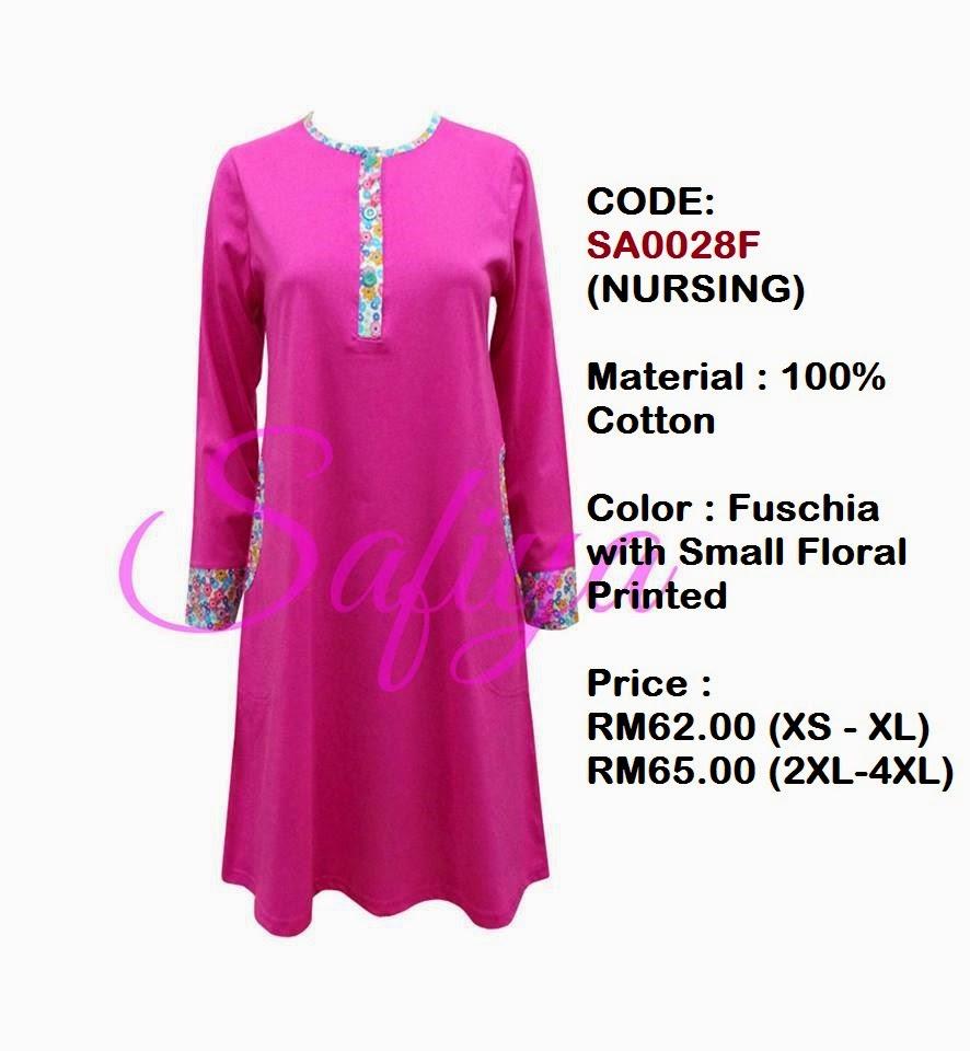 T-Shirt-Muslimah-Safiya-SA0028F