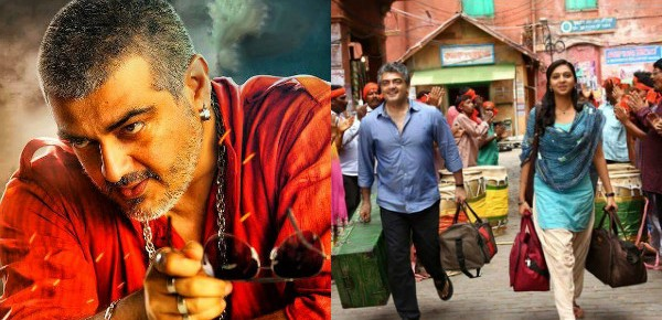 Vedhalam Movie