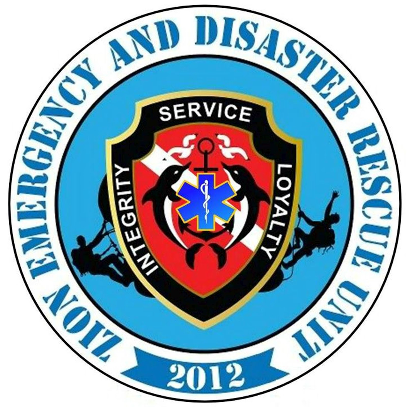 emergency disaster Emergency/disaster leave to provide emergency service shall be granted at the discretion of the requesting employee's agency head or designee in evaluating such requests.