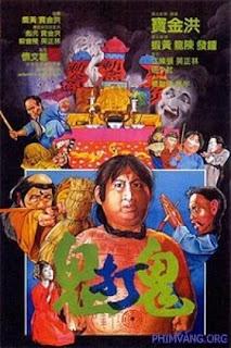 Cương Thi Vật Cương Thi (1980)