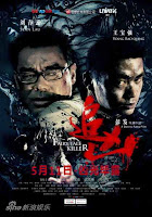 Saving General Yang (2012) online y gratis