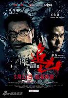 Saving General Yang (2012) online y gratis
