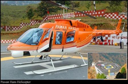 Sikkim Mail: 2011-