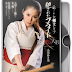 Rape Swordsman Women Pet Sex - Asami Ogawa