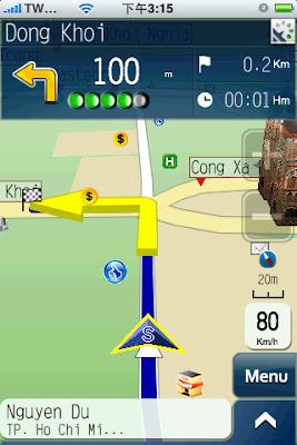 Papago M8-Ban đo viet nam cho iphone