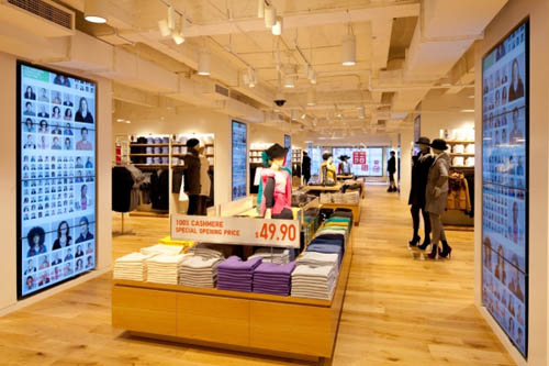 Uniqlo Fifth Avenue New York Floor Display