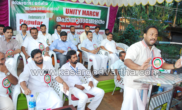 Popular Front of India, Unity March, Kerala, Kanhangad, Kasargodvartha, Malayalam News, Malayalam Vartha, Kvartha, Kerala News, International News, National News, Gulf News, Health News, Educational News, Business News, Stock News, Gold News, Sports News