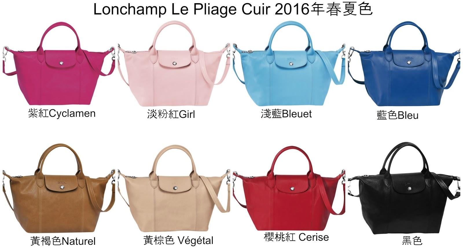 Longchamps 2016
