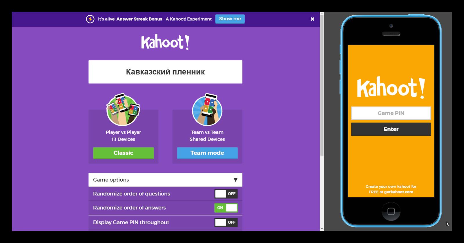 Kahoot create