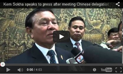 http://kimedia.blogspot.com/2015/03/kem-sokha-speaks-to-press-after-meeting.html