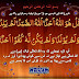Surah : Ikhlas with Translation