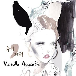 Vanilla Acoustic (바닐라 어쿠스틱) - 헤픈 남자