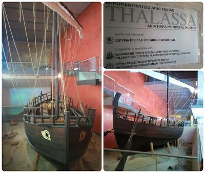 Thalassa Museum Agia Napa