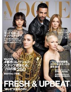 VOGUE JAPAN (ヴォーグジャパン) 2017年05月号