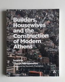 ΙΩΑΝΝΑ ΘΕΟΧΑΡΟΠΟΥΛΟΥ: BUILDERS HOUSEWIVES AND THE  CONSTRUCTION OF MODERN ATHENS