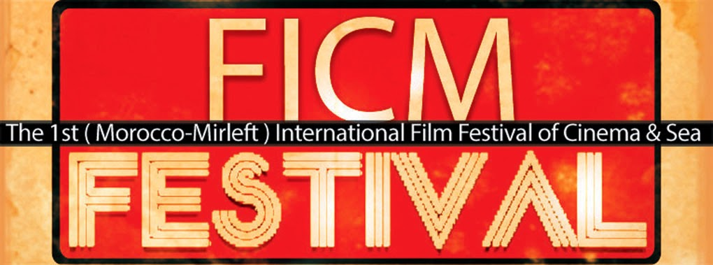 The International Short Film Festival of Cinema & Sea. Morocco.