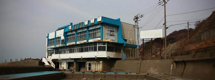 新潟海釣り堀場