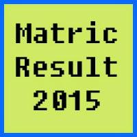 Mardan Board Matric Result 2016