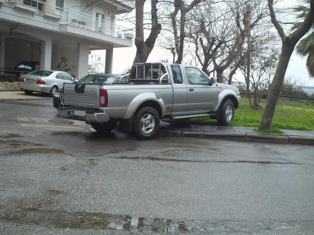 Parking «το γκαζόν