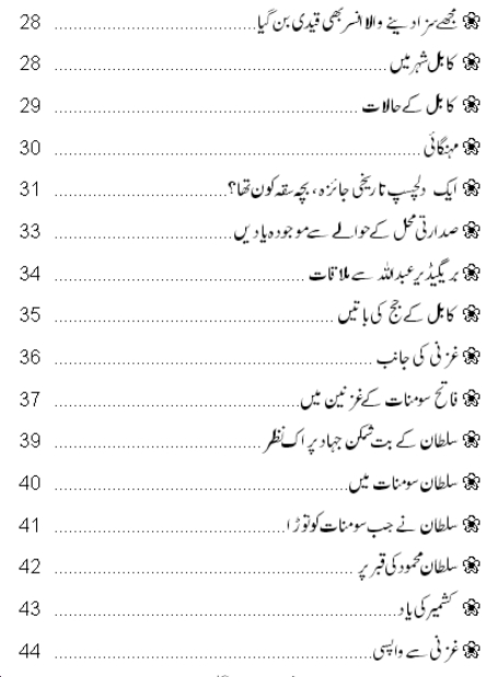 Index page 2 of Roos K Taaqub main