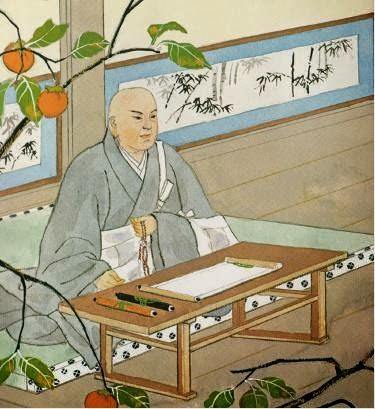 rissho ankoku ron pdf free