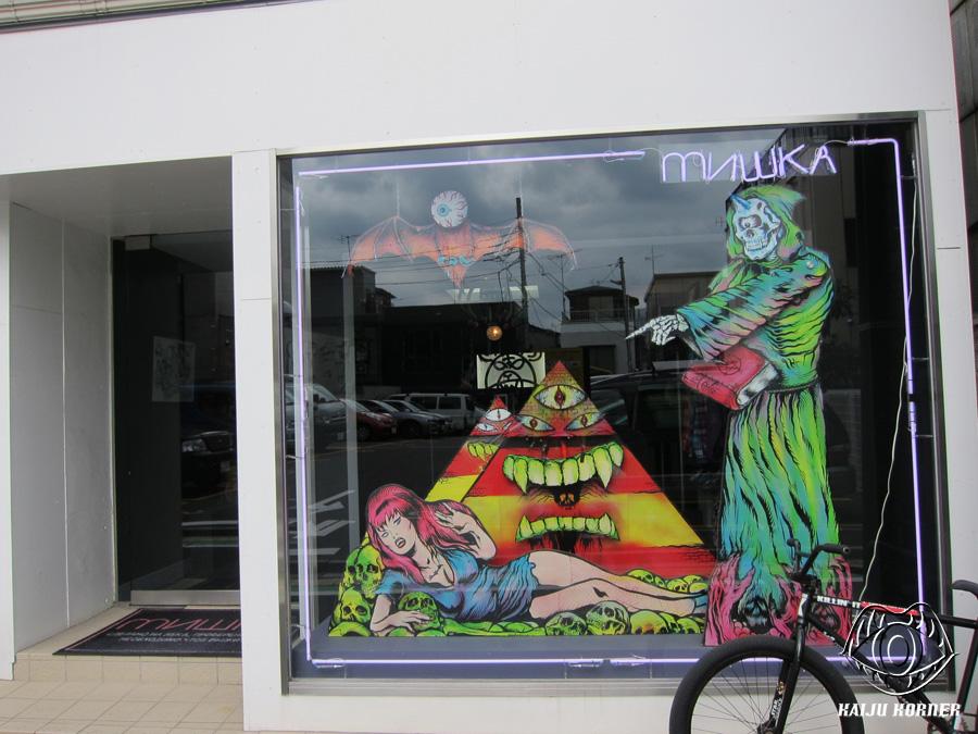 Mishka Nyc Store Store of Mishka New York
