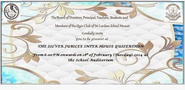 Sri Lankan School Muscat Silver Jubilee Quizerthon