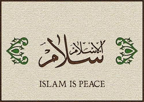 islam damain