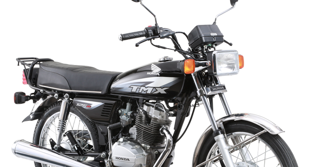 Honda Tmx 125 Alpha Released