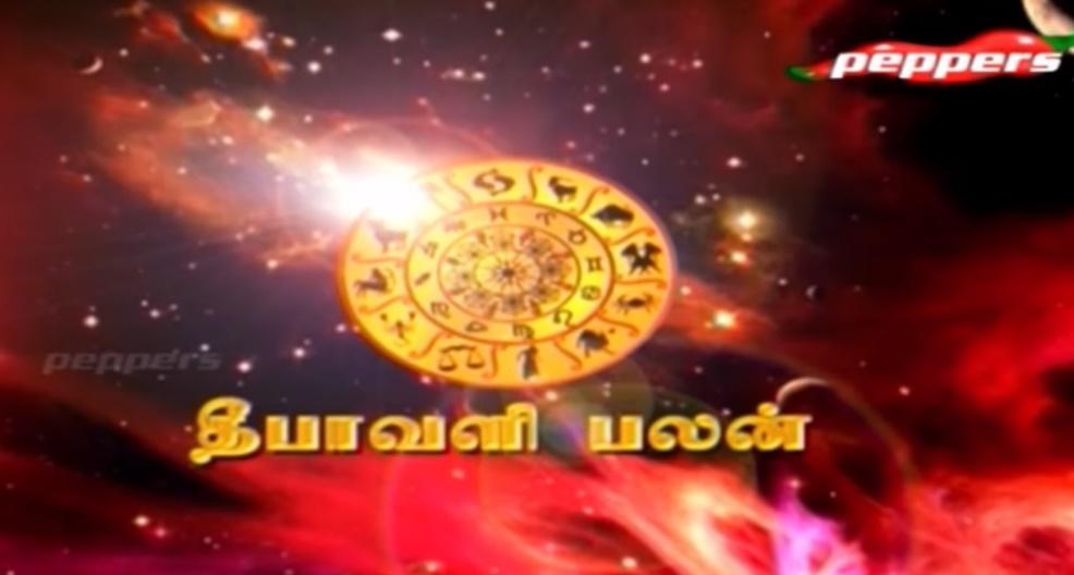 Deepavali Palan – Diwali Special | Peppers Morning | 08-11-2018