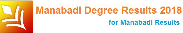Manabadi Degree Results 2018 Manabadi Results 2018