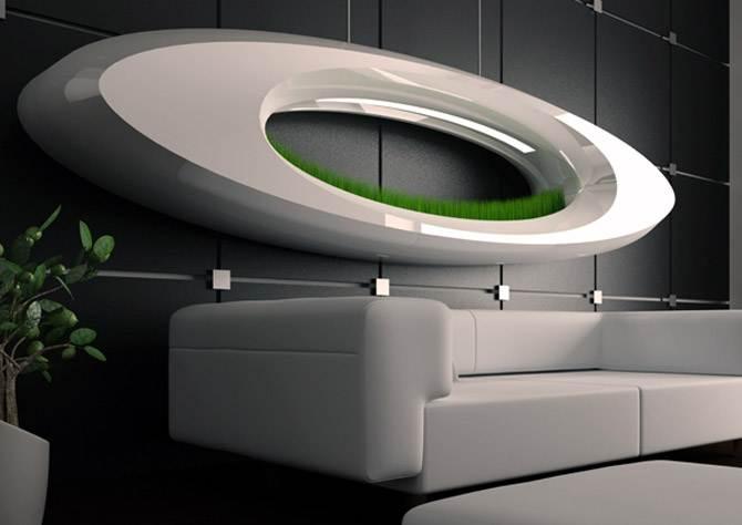Grass Modern Wall Lamp Living Room Interior