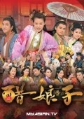 Lady Sour / Chuk Leung Ji