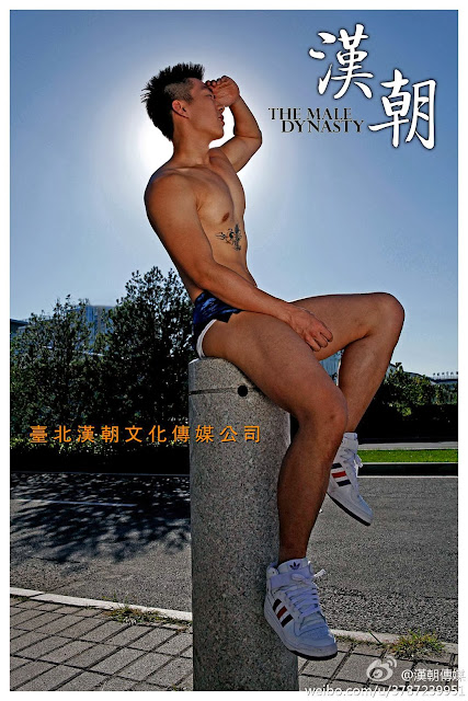 http://gayasianmachine.com/hot-asian-boys-having-gay-sex/