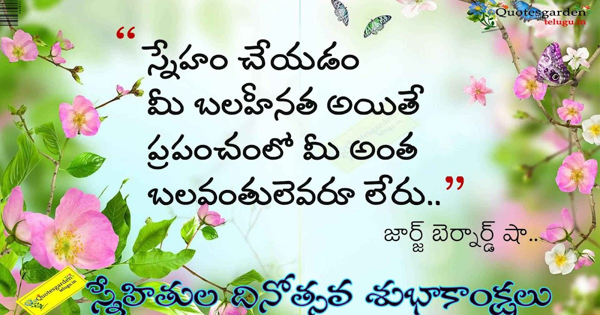 Friendship day quotes greetings wallpapers images in ...