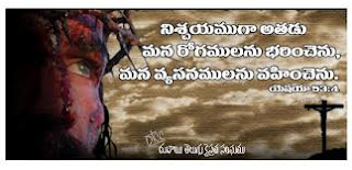 I Miss You Messages In Telugu | Legendary Quotes : Telugu