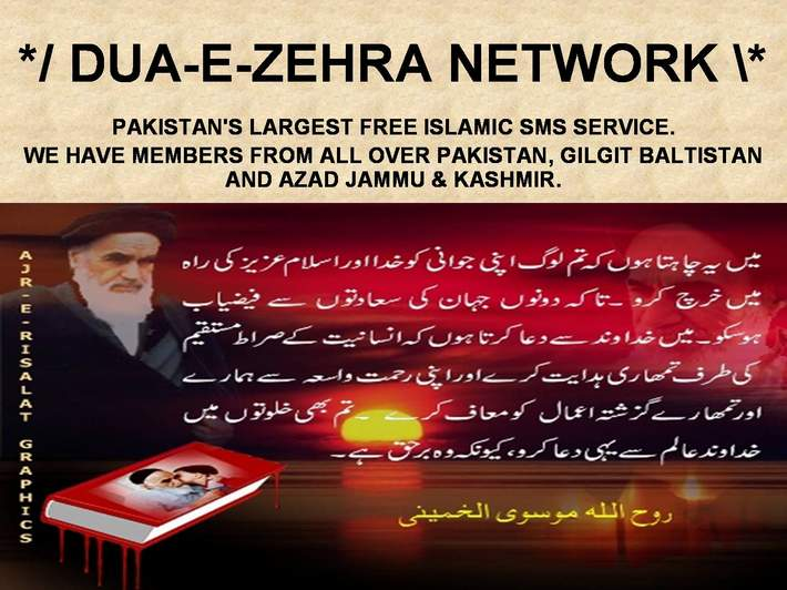 */ DUA-E-ZEHRA NETWORK \*     Pakistan's Largest Free Islamic SMS Network