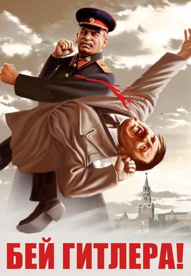 Doctor Ojiplatico.Valery Barykin. Illustration