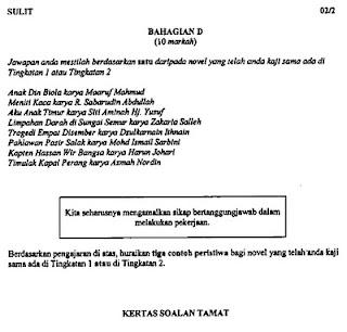 Contoh jawapan soalan percubaan Bahasa Melayu kertas 2 Melaka, 2011