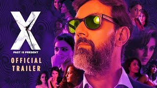X_ Past is Present _ Official Trailer _ Nov 20 _ Rajat Kapoor, Radhika Apte, Swara Bhaskar