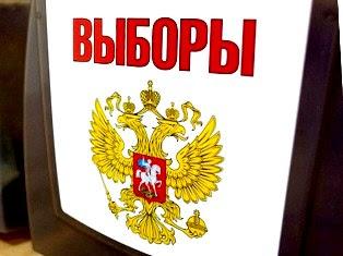 Выборы 2018 в москве когда