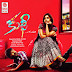 Kulfi (2014) High Quality Mp3 Songs Free Download
