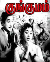 Kungumam 1963 Tamil Movie Watch Online