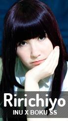 Cosplay Shirakiin Ririchiyo de Inu x Boku SS por Pachi