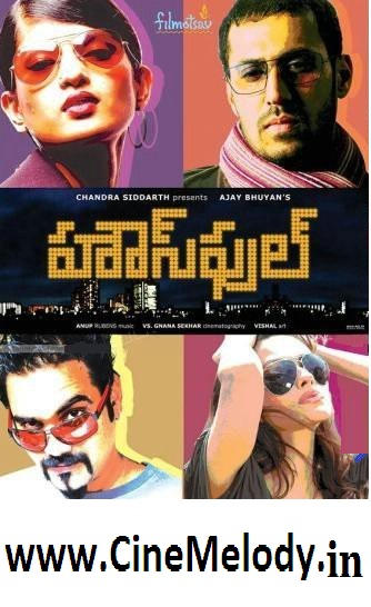 House Full Telugu Mp3 Songs Free  Download  2009