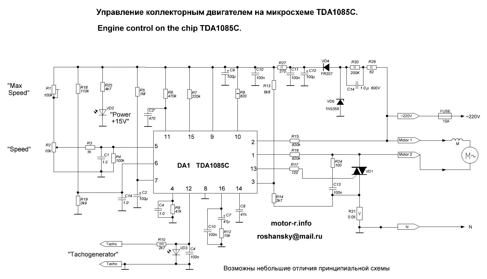 Регулятор оборотов коллекторного двигателя на tda1085 своими руками