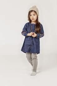 ملابس شتوية للأطفال